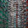 El otro Hong Kong, superpoblado? #arquitectura #fotografia