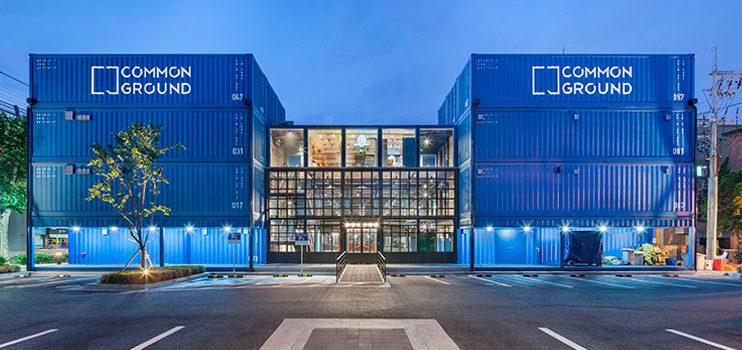 Arquitectura de container, en la revista Experimenta