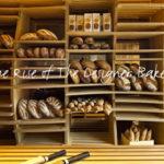 The Rise of The Designer Bakery #design #arquitectura #diseño