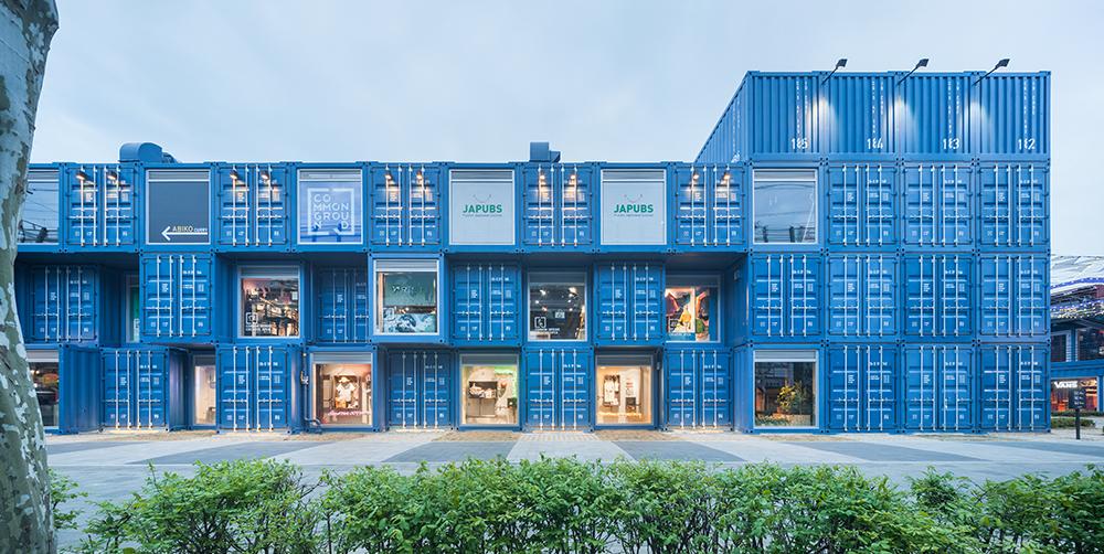 Common Ground, complejo comercial hecho de contenedores de Urbantainer