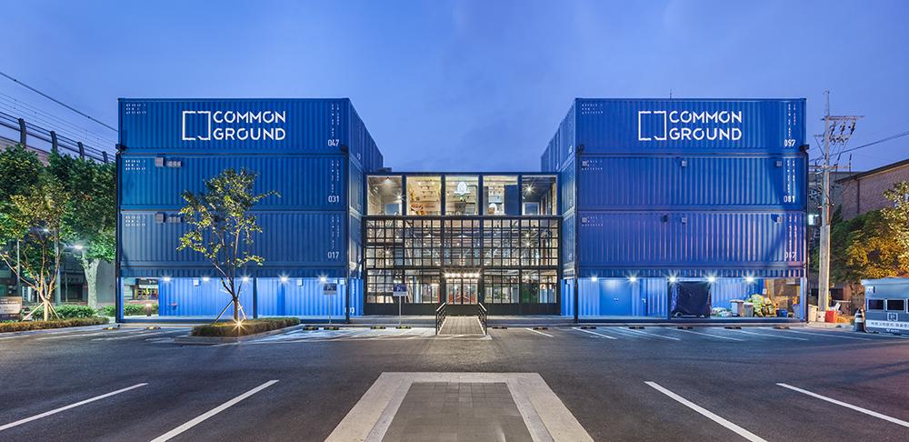 Common Ground, complejo comercial hecho de contenedores de Urbantainer.