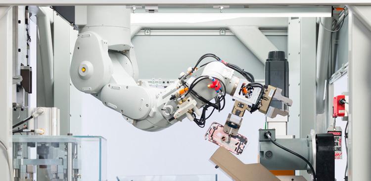 Daisy el nuevo robot de Apple